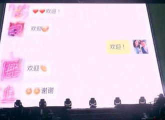 [分享]170409 王祖蓝演唱会大发现!抓到一只感恩且呆萌的胖小迪