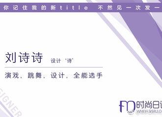 [新闻]170421 刘英俊新身份已get 全能选手再获新技能