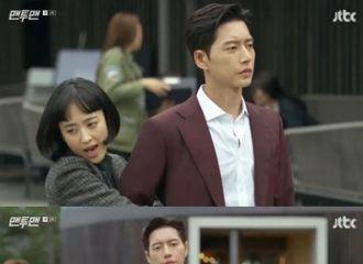 [新闻]170422 新剧《MAN X MAN》顺利开播 创JTBC首播最佳收视