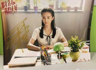 [分享]170423 听说你想要刘诗诗签名照?福利自有人派送!