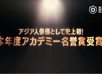 [新闻]170425 干大事干到了日本?《铁道飞虎》爆日本上映预告片