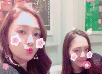 """[分享]170425 现身姐姐SNS的郑秀晶 """"秀妍和秀晶很想你们~"""""""