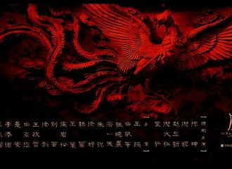 [新闻]170427 电视剧《凰权·弈天下》主演全阵容名单重磅公开 白敬亭将出演顾南衣一角