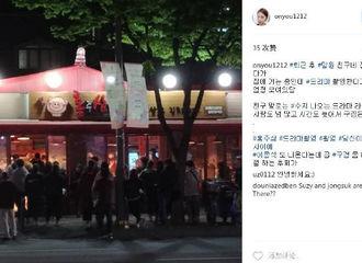 [分享]170427 金所炫客串《当你沉睡时》昨日拍摄路透两则!确定与李钟硕有对手戏!