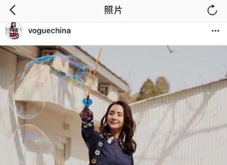 [新闻]170429 voguechinaINS更新:杨幂追忆童年美好的画面也如此动人!