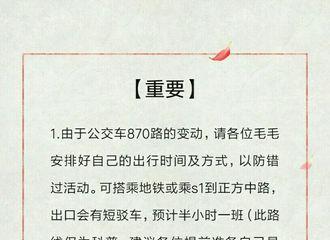 [分享]170429 敲黑板划重点:明日杨洋南京见面会这些注意事项你get了吗?