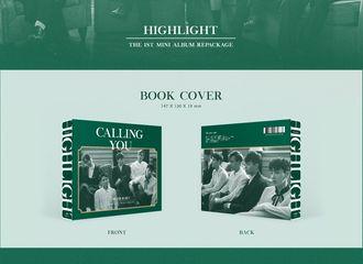 [新闻]170518 Highlight今晚也呼叫你!后续专辑配置公开