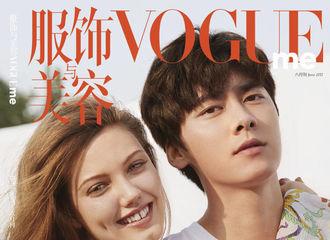 [分享]190522 那年今日|李易峰首登《VogueMe》封面 被超模紧紧搂住惹蜜蜂大吃醋!