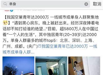 [新闻]170522 人民网小编和艺兴的爱恨情仇