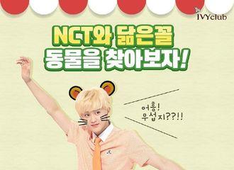 [分享]170522 NCT动物园开园啦!马克winwin道英来报道!