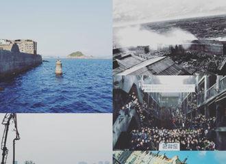 [分享]170523 赵PD为《军舰岛》配乐前往捷克 和良心剧组一起耐心迎接7月