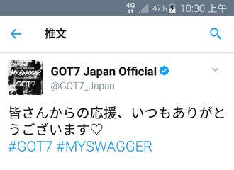 [新闻]170524 GOT7昨日日本新曲发布 音源综合统计排名第一!