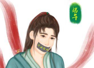 [分享]170526 端午节快到了 李易峰版粽子先吃一个
