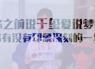 [新闻]170527 小彤哥模仿千玺说梦话爆料千玺睡姿 一宿都在重复这句话!
