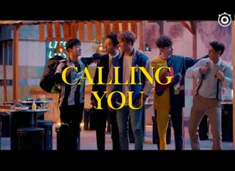 [新闻]170529 来自Highlight内心深处的呼喊《Calling You》MV公开