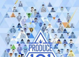 [新闻]170616 《Produce101》真人秀即将出击 艺能引发期待