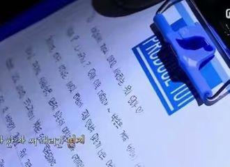 [分享]170617 暖心瞬间 李大辉总决赛公开给母亲的手写信