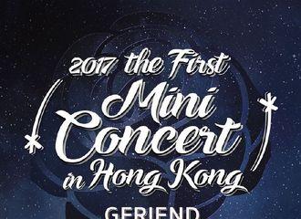 [分享]170620 GFRIEND迷你演唱会再添一场 将于7月16日在香港举行