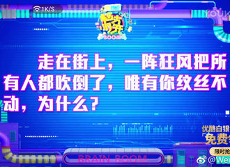[分享]170622 惊!女主持人放话:只有李易峰才能让我心甘情愿倒下!