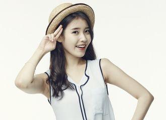 [分享]170623 IU将于7月28日举办Mini Concert 与粉丝共庆泥浆节