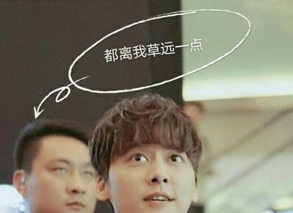 [分享]170624 要玩坏!李易峰与涛哥日常:你安全我就放心了