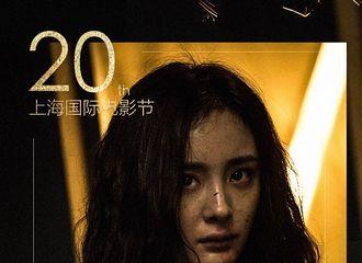 [新闻]170623 《逆时营救》亮相成龙电影周 杨幂获最佳动作女演员奖