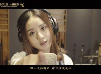 """[新闻]170623 """"楚乔之歌""""《望》MV正式上线 赵丽颖感染力爆棚"""