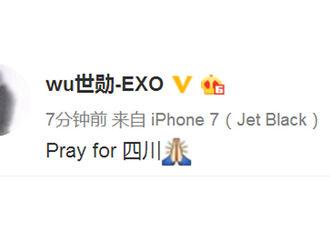"""[新闻]170624 """"Pray for 四川""""世勋为四川受灾人民祈福"""