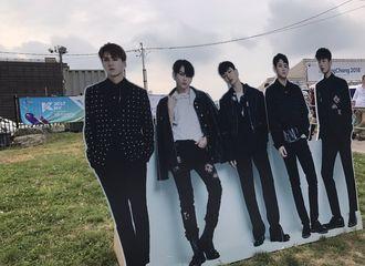 [分享]170624 Highlight 2018平昌观光宣传大使委任式现场一览