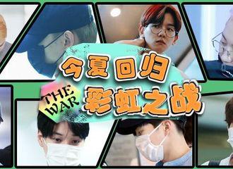 [盘点]170624 【第六期】EXO大事全掌握:一周热点事件TOP10
