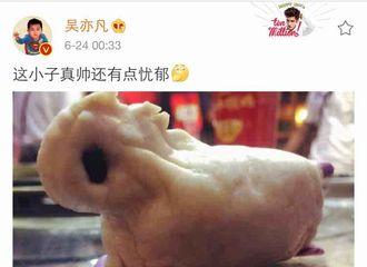 [新闻]170624 惊爆消息:吴亦凡深夜自曝小儿子照片!