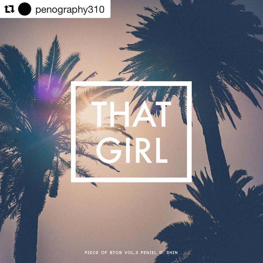 [新闻]170624 Peniel亲自拍摄封面 首支SOLO数码单曲《THAT GIRL》预告照公开