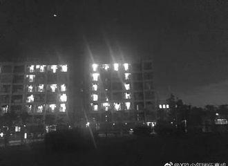 [新闻]170624 星河音乐学院建校60周年 伍嘉成发文祝福母校