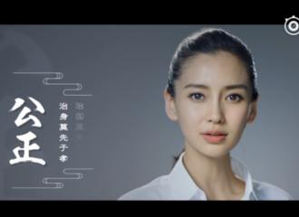 """[新闻]170625 """"我们的中国梦系列公益片""""发布 正能量偶像杨颖转博支持"""