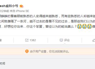 """[新闻]170626 郑爽突然感慨过去 正版安慰""""你最傻"""""""