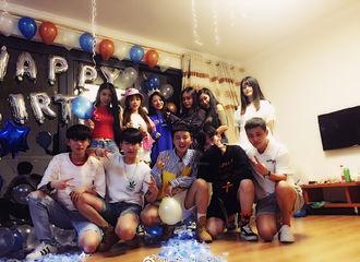 [分享]170716 FFC为队长黄薏帆庆祝生日 祝薏帆生日快乐天天开心