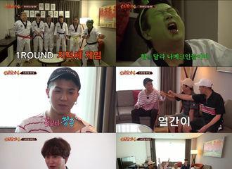 [新闻]170719 tvN:确定制作WINNER的《花样青春》