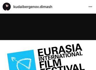 [新闻]170722 第十三届亚欧国际电影节今日举行 红毯迪即将再次亮相