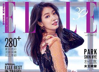 [新闻]170722 朴信惠最新杂志采访公开 人甜心美的小姐姐