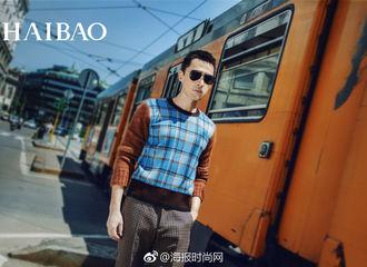 [新闻]170724 胡歌全新街拍大片曝光 摩登时尚型男典范