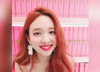 [分享]170724 娜琏被网友评为拥有爱心形嘴唇的魅力爱豆 你心动了吗?