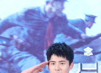 [新闻]170724 刘昊然出席《建军大业》首映发布会:我算是被炮火洗礼的