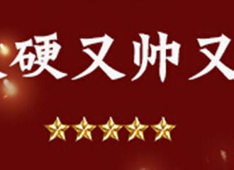 """[新闻]170724 《建军大业》超前点映口碑佳 马天宇获赞""""又硬又帅又泪目"""""""