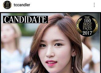[分享]170725 美颜认证!MINA入围2017全球百大美女脸孔投票候选