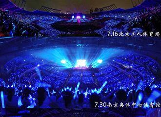 """[美文]170726 张杰2017""""我想""""世界巡回演唱会南宁站开唱在即,期待再次的蓝海!"""