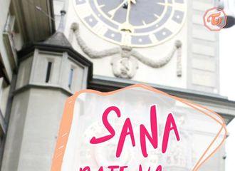 [新闻]170727 与SANA的约会!ONCE快在日程本上记下约会时间吧