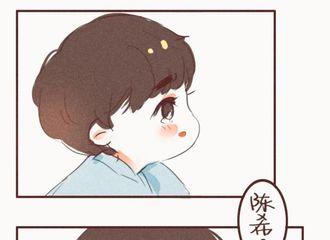 """[分享]170728 李易峰一句话竟让蜜蜂集体改名?从今天起我们都是""""陈希""""!"""