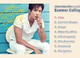 [新闻]170728 容和日专solo《summer calling》highlight公开!8月9日正式发行!