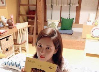 [新闻]170728 乖巧姜正在阅读剧本 与你相约明晚见