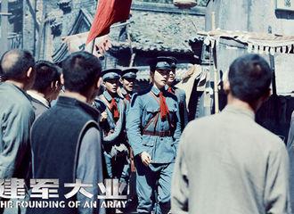 [新闻]170728 《建军大业》全国公映 马天宇青年战士血荐轩辕
